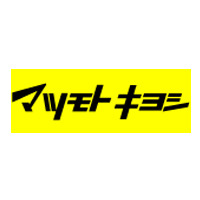 マツモトキヨシ武蔵村山店