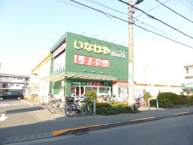 コンフォートアムール[周辺施設]スーパー