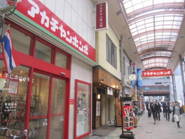 アカチャンホンポ大阪本町店