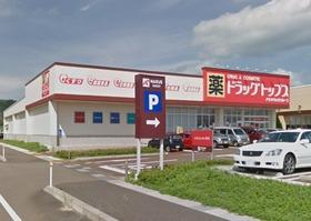 https://image.rentersnet.jp/4d68e9d7-1a85-4db1-8354-f3ba1ac7cd44_property_picture_953_large.jpg_cap_ドラッグ・トップス南高田店