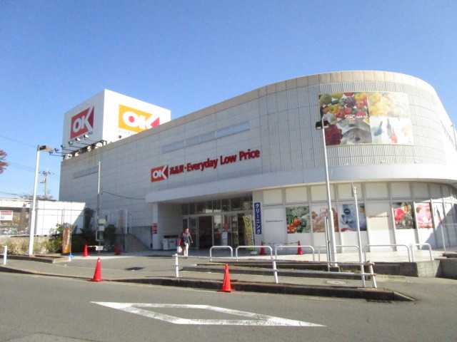 サンライズ中和田[周辺施設]スーパー