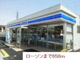 https://image.rentersnet.jp/4d94011c-59e1-4729-a38f-7763a03caa19_property_picture_3520_large.jpg_cap_その他