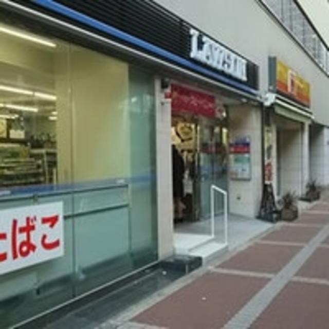 ローソン鶴野町店
