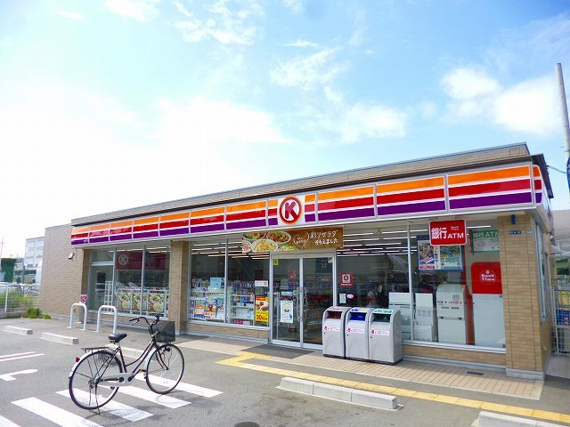 サークルK池田豊島南店