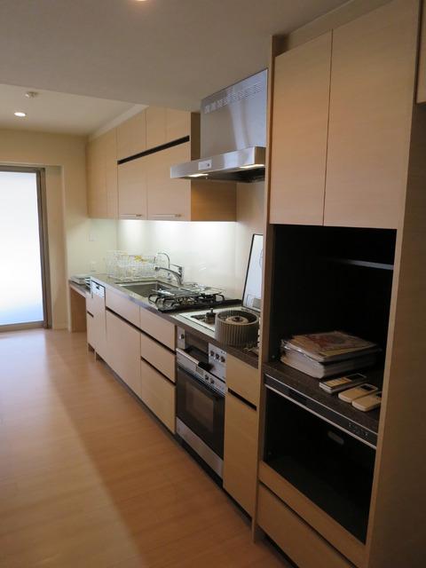 代官山桜の丘キッチン