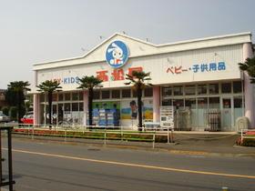 西松屋武蔵村山店