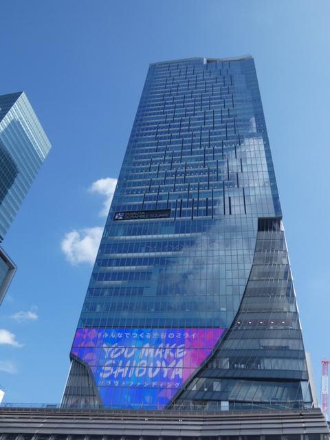 渋谷イーストマメゾン[周辺施設]ショッピングセンター
