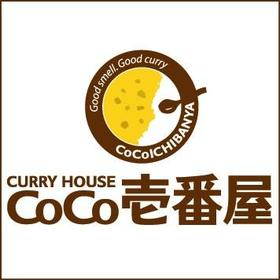 CoCo壱番屋青梅新町店
