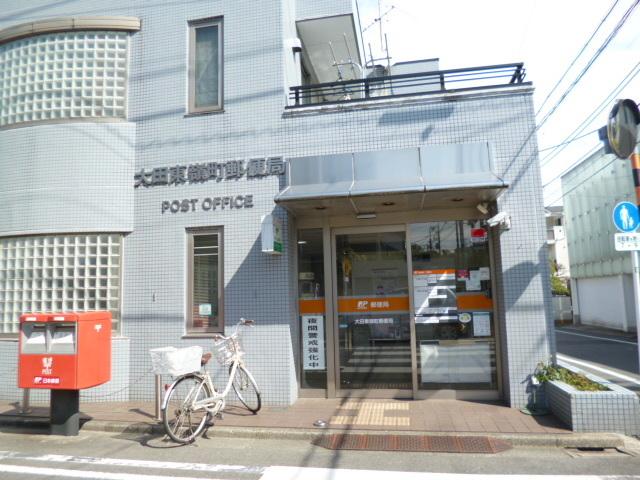 御嶽山駅 徒歩4分[周辺施設]郵便局