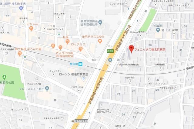 椎名町駅 徒歩2分案内図