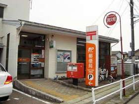 https://image.rentersnet.jp/4ee0fe48-908b-42a2-b1d5-ceca5250b3b9_property_picture_2418_large.jpg_cap_下所島郵便局