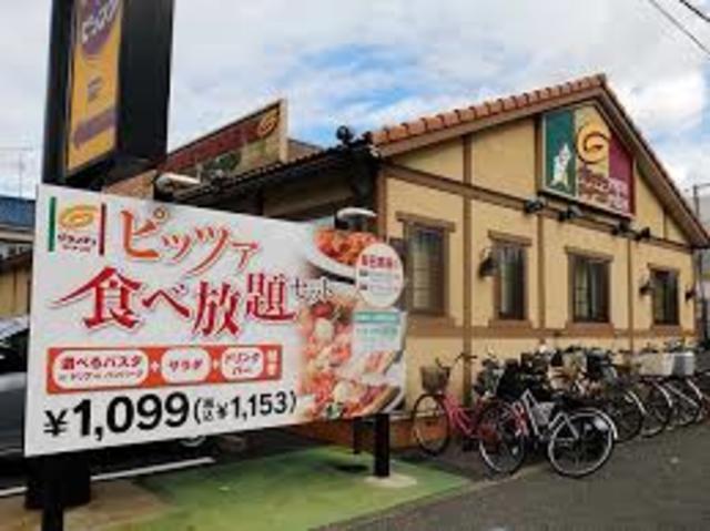 グラッチェガーデンズ堺緑ヶ丘南店