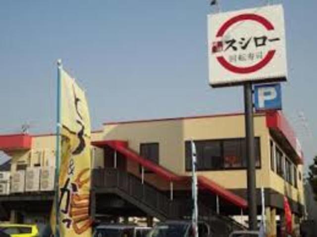 サンレイディアンスOKUDA スシロー久宝寺店