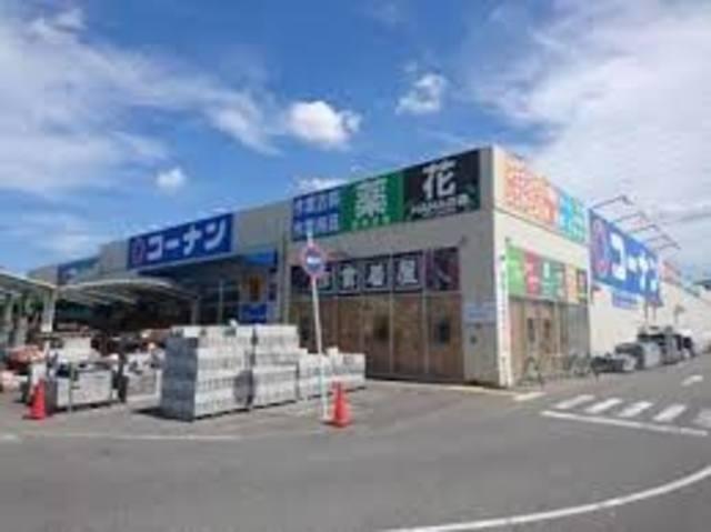 ホームセンターコーナン堺店