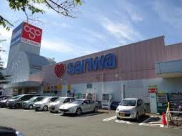 エトワール本町[周辺施設]スーパー