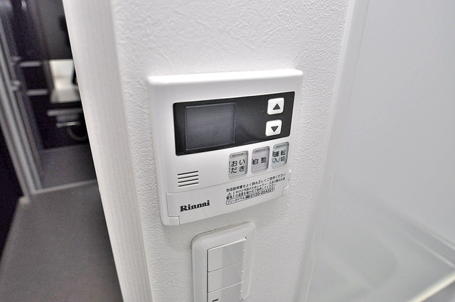 アプローゼ 給湯リモコン付。温度調整は指1本、いつでもお好みの温度です.