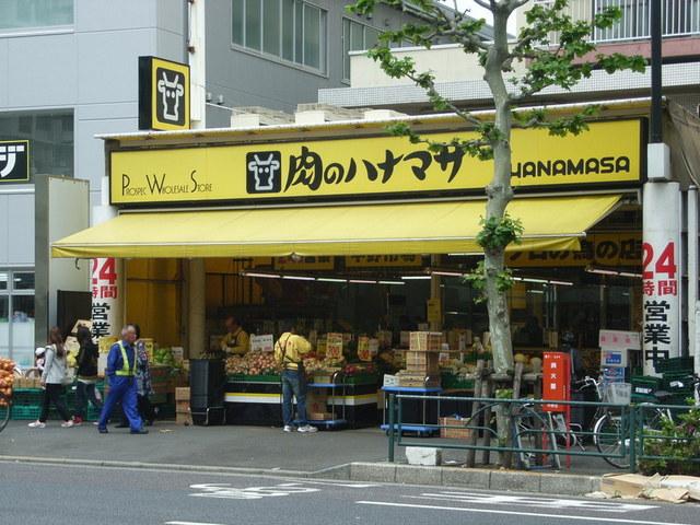 中野坂上駅 徒歩2分[周辺施設]スーパー