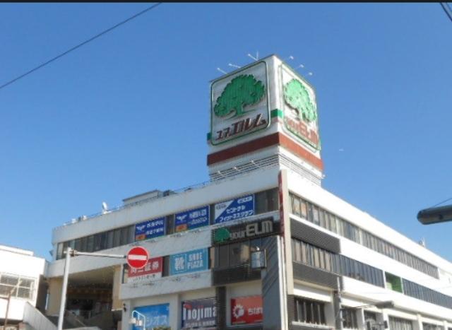 サンシティ88E[周辺施設]ショッピングセンター