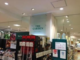 ザ・ガーデン自由が丘船橋店