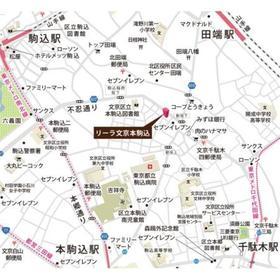 リーラ文京本駒込案内図