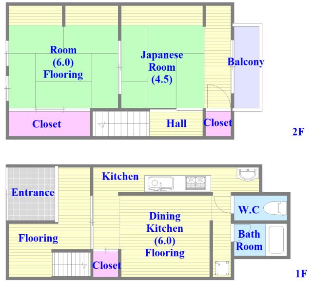 長堂2-16-8 貸家 和室のあるゆったりした間取です。一度ご覧ください。