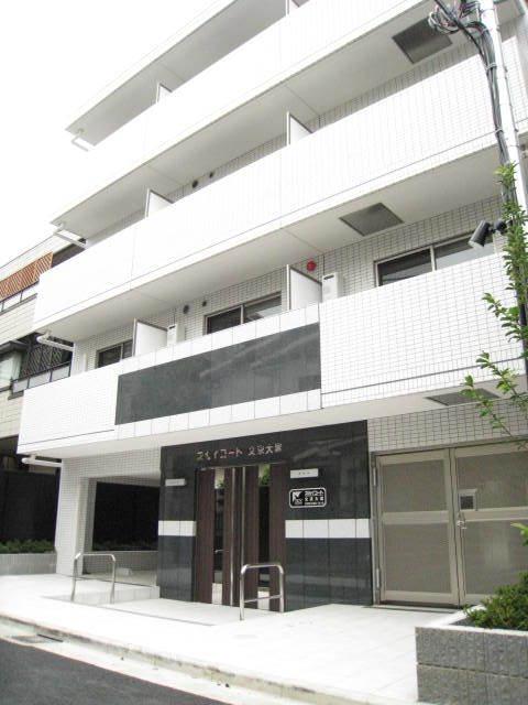 スカイコート文京大塚の外観画像
