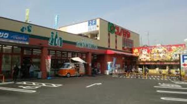 ラ・フォーレ久宝園 コノミヤ大蓮東店
