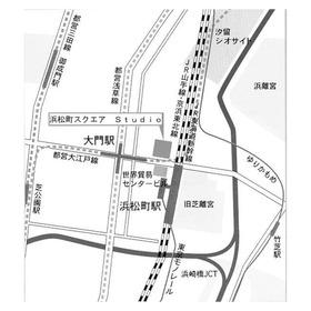 浜松町スクエア studio案内図