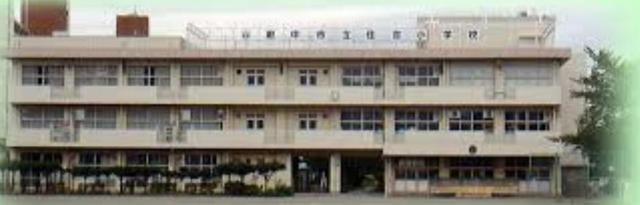 ソラーナ[周辺施設]小学校