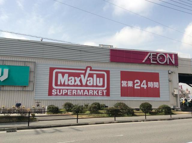 Maxvalu平野駅前店