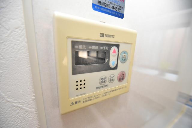 大蓮南2-18-9 貸家 給湯リモコン付。温度調整は指1本、いつでもお好みの温度です。