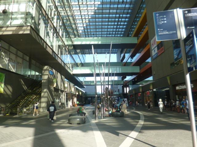 グランパコート[周辺施設]ショッピングセンター