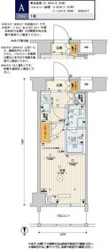 スカイコート品川パークサイド21階Fの間取り画像