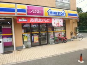 ミニストップ上井草店徒歩5分
