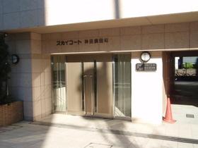 スカイコート神田須田町共用設備