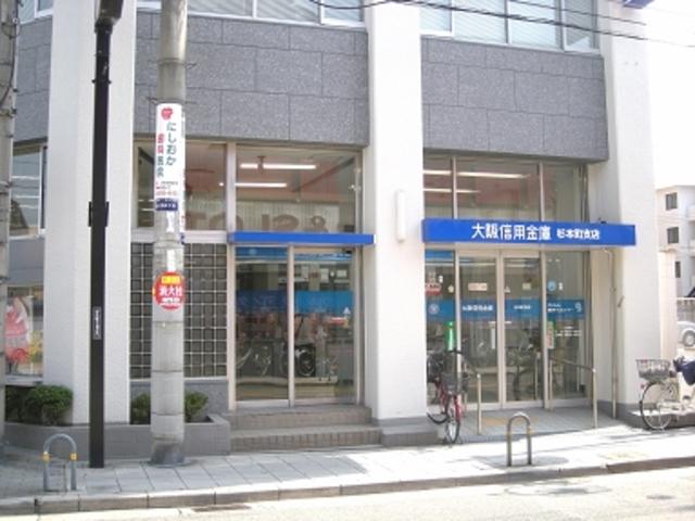 大阪信用金庫杉本町支店