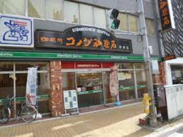 コメダ珈琲店堺東店