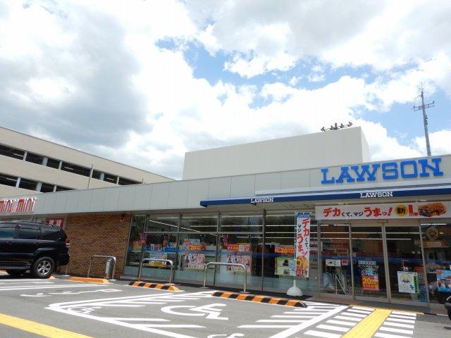 ローソン箕面5丁目店