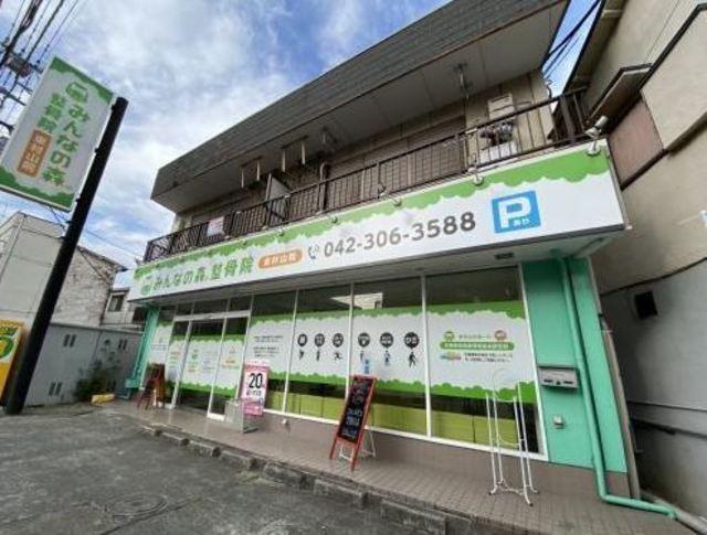 平山ビルの外観画像