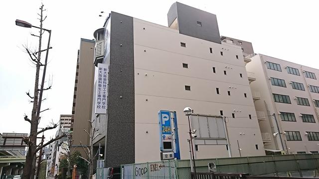 新大阪歯科技工士専門学校