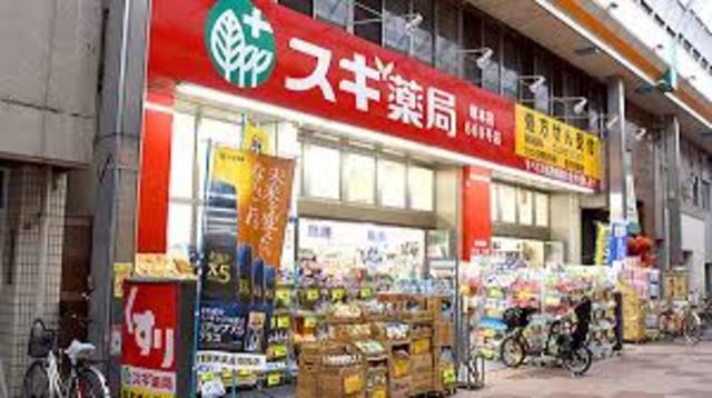 スギ薬局塚本店
