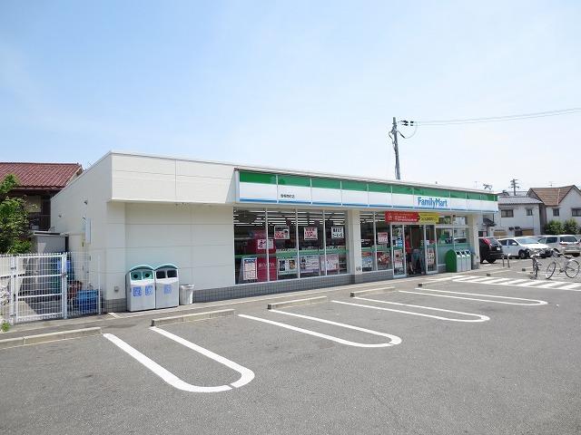 ファミリーマート曽根南町店