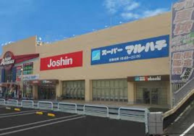 フジパレス高井田 スーパーマルハチ高井田店