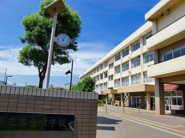 ガーデンコート多摩センター[周辺施設]中学校