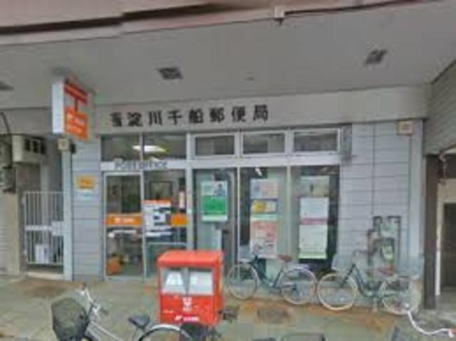 西淀川千船郵便局