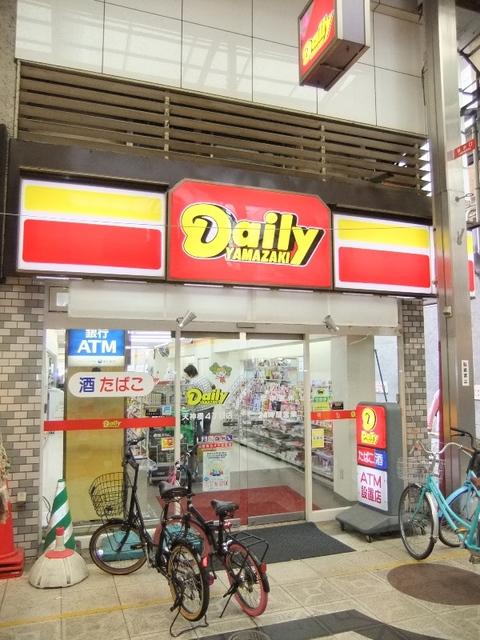 デイリーヤマザキ天神橋4丁目店