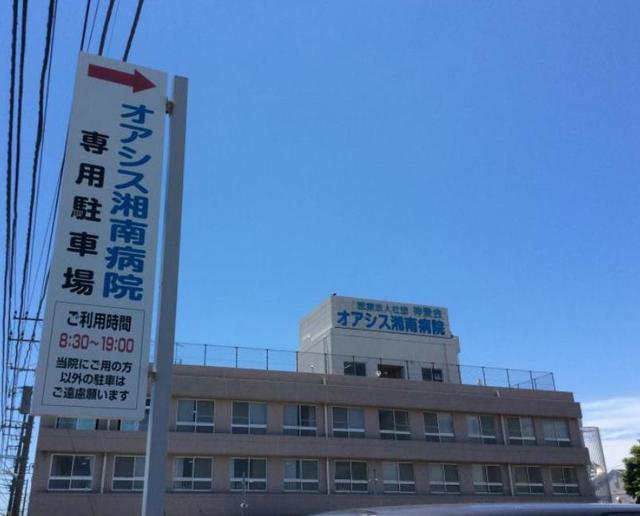 レオネクストフラッツⅡ[周辺施設]病院