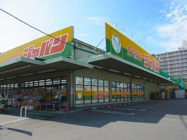 ラポール友愛Ⅱ ジャパン東大阪友井店