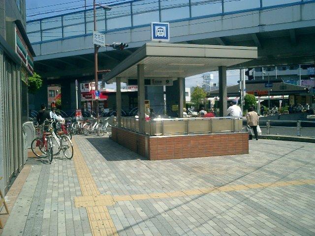 地下鉄御堂筋線北花田駅