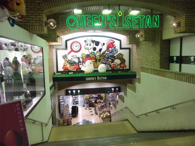 NewSafole代々木上原[周辺施設]スーパー